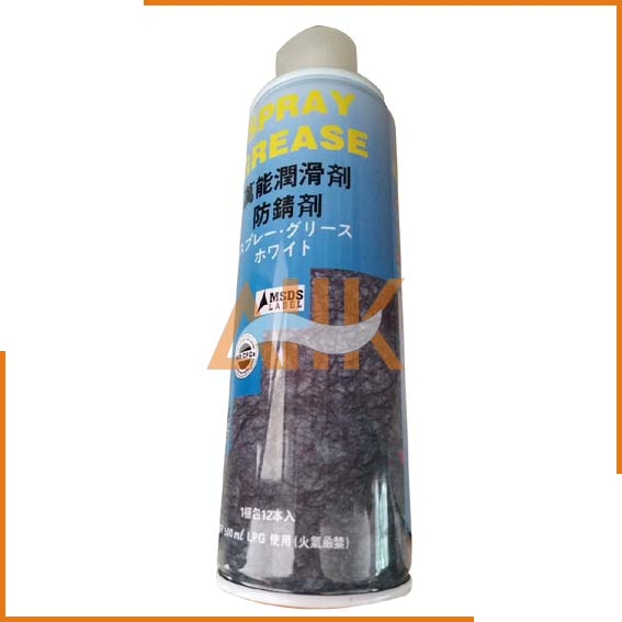Molykote Paste G Rapid Spray All K Marine Co Ltd